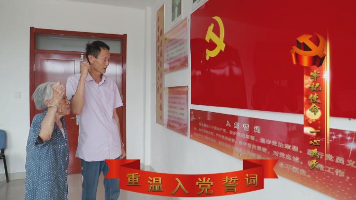 第374期 建國前老黨員--楊秀蘭