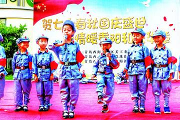 閃閃小紅軍為祖國慶生
