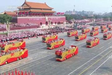 福田汽车为新中国成立70周年盛典护航
