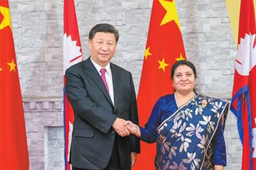 习大大会见尼泊尔总统班达里