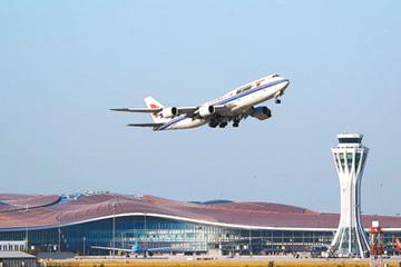 大興機場總體運行良好 進出港旅客達18.7萬人次