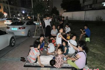 廣西玉林北流市發生5.2級地震 暫無人員傷亡報告