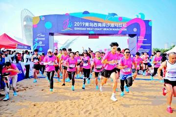 青島首屆沙灘馬拉松在青島西海岸新區舉行