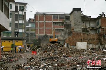 """四川長寧""""6·17""""地震受損房屋拆除和恢復重建工作展開"""