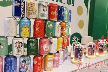 """青啤14度蝉联""""最受赞赏的中国公司"""""""