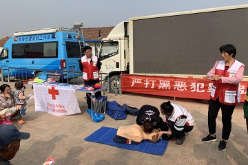 藏南镇开展应急救援、综合治理、治安保险系列宣传活动