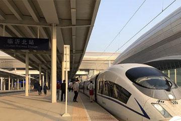 鲁南高铁11月18日具备通车条件 青岛2小时到临沂