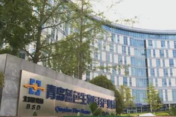 2019年中国生物医药产业园区环境竞争力榜:高新区位列第8