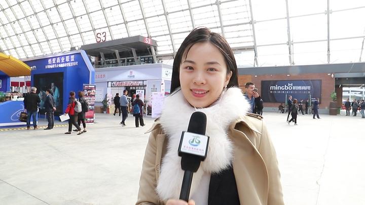 第398期 2019中国全零售大会在新区举行