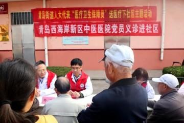 医疗卫生保障员开展送医疗进社区大型义诊活动