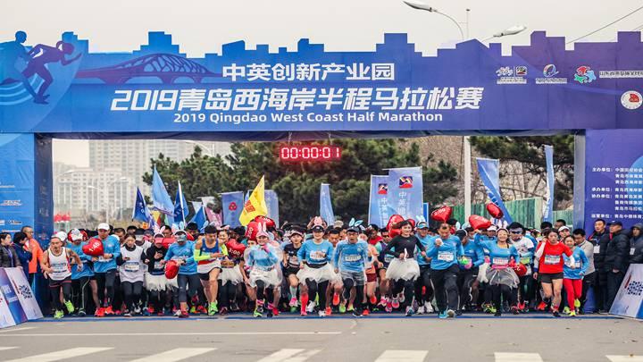 第407期 青島西海岸半程馬拉松開跑