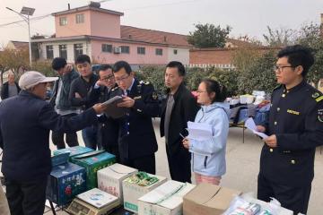 藏马镇推进农村大集食品摊点监管工作