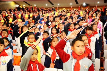 中國少年先鋒隊青島西海岸新區第一屆代表大會勝利召開