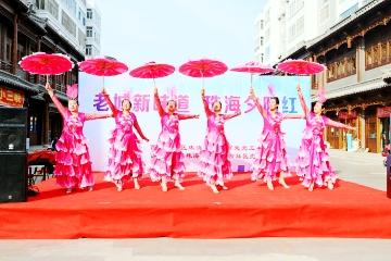 珠海街道开展红色序曲文艺演出活动