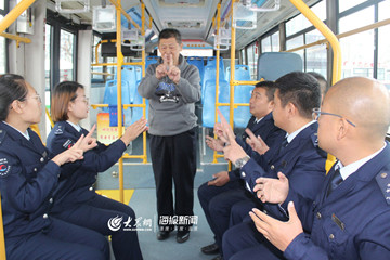 青岛驾乘服务特需乘客 手语老师现场教学