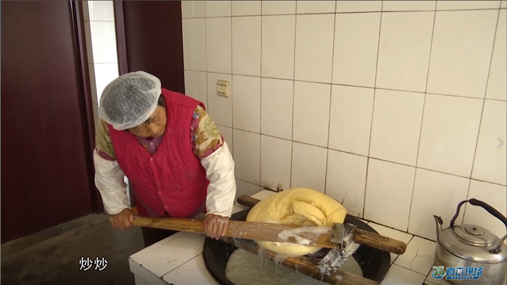 第416期 揭秘海水豆腐制作全過程