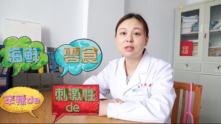 第419期 病菌強勢來襲 醫生教你如何應對