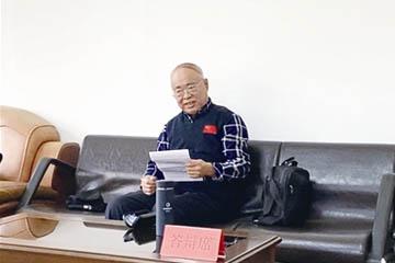 青岛中山公园首位市民园长诞生