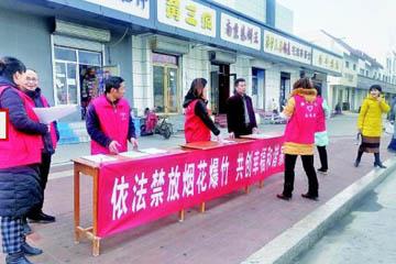 隐珠街道开展禁止燃放烟花爆竹系列宣传活动