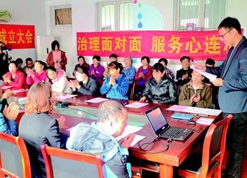 青岛西海岸新区发挥民主协商优势提升社会治理效能