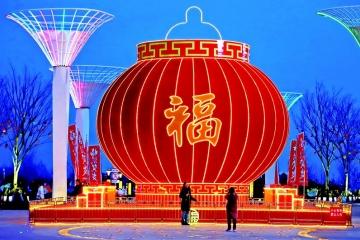 满城中国红 韵动中国年