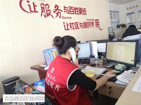 兩河路社區工作人員在打電話與居民溝通.jpg
