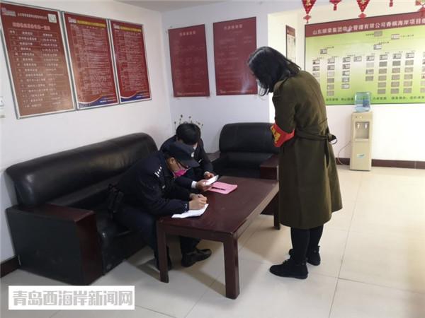 兩河路社區工作人員在排查人員信息.jpg