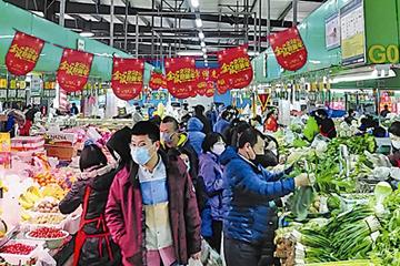 青岛多家农贸市场开业
