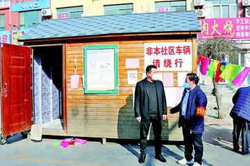 辛安街道:爱心小木屋 派上大用场