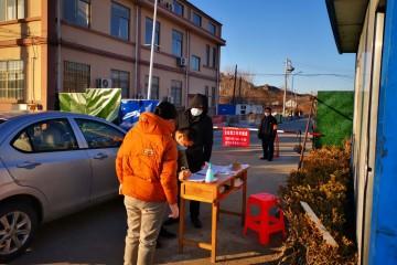 滨海街道峡沟村为复工企业开辟专用通道
