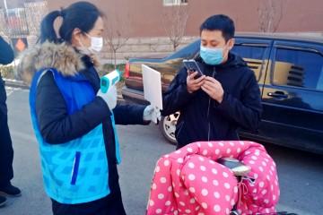 长江路街道:社会治理现代化成为疫情防控最强保障