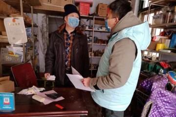 牌坊街社区:助力企业复工复产和门头房营业