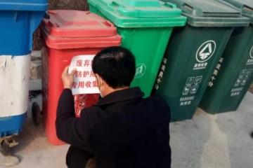 海青镇:增设70个废弃口罩专用垃圾桶