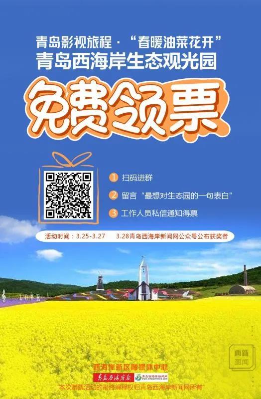 微信图片_20200325201548.jpg