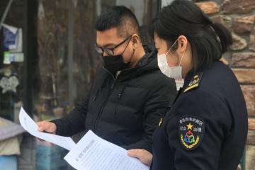 """珠海街道:共战""""疫情""""移风易俗过清明"""