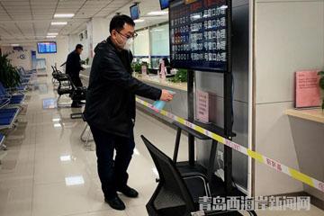 青岛西海岸新区:2月份企业社保退费1.78亿元,惠及18643家企业