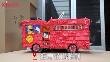 "Xin视频丨小陈村的致富""金罐罐"""