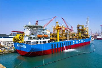 """""""海洋石油119""""在青岛西海岸新区交付起航"""