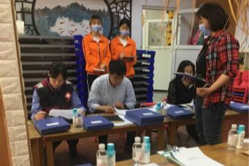 市北区对幼儿园和校外培训机构进行开学核验