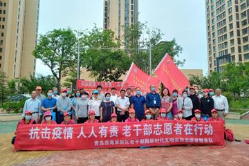 隐珠街道:嘉宁路社区、王戈庄八居委共同开展安全生产月活动