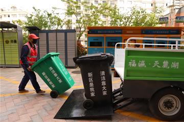 青岛西海岸新区:新模式引领垃圾分类新风尚
