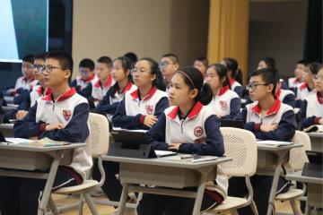 推进教育信息化2.0 新区三年内实现智慧课堂应用全覆盖