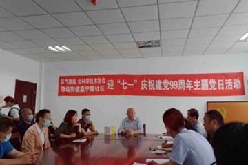 """隐珠街道:""""核武老人""""进社区,共学党员奉献精神"""