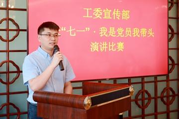 Xin视频丨我是党员我带头 演讲比赛鼓干劲