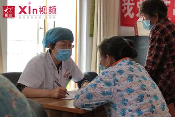 Xin视频 | 送医下乡,村民家门口享受区级医疗服务
