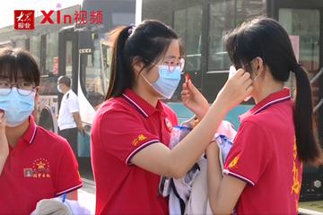"Xin视频 | 西海岸新区:高考首日,学子们冲""鸭"""