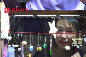 Xin视频 | 星光市集燃情夏日