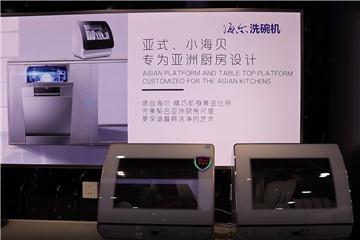 Xin视频丨让西海岸造的洗碗机走向全球