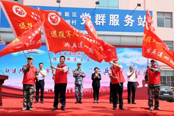 Xin视频|西海岸首支退役军人志愿服务尖兵连成立