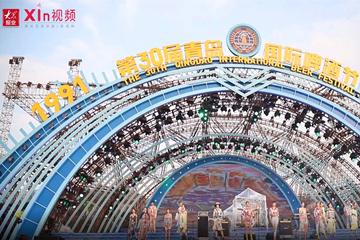 Xin视频|啤酒文化时装秀 啤酒城里的视觉盛宴